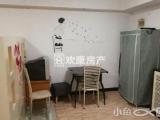 火车站对面禾祥东路凤屿路正规一房可改两房