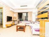 世贸国际罗宾森边角套两面采光住家精装2房首付仅100万