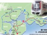 厦门省重点项目建设呈现良好态势 地铁6号线已开工