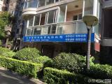 禾祥西路华侨海景城一楼门面,商住两用6室3厅5卫176m²