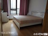 中海锦城国际,稀缺2室,拎包入住,省钱又省心