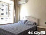 吕岭路彩虹花园单身公寓带阳台带厨房精装修出租