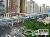 火车站厦禾路BRT沿线电梯精装挑高写字楼