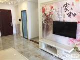 急租龙湖春江郦城,豪华精装两房,家具家电全新,即可拎包入住