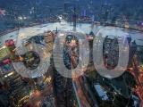 《财富》世界500强排行榜揭晓 国贸建发象屿入围