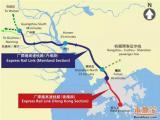 厦门到香港高铁直达!每天3趟最快4小时!乘车流程曝光