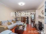 书香门第,明发半岛,86平大两房满两年,卖248万