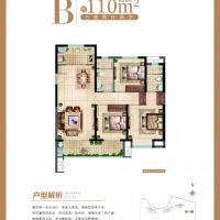 世茂城品20180615-户型单页-B户型-210cmX285cm-02-看稿.jpg