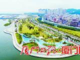 马銮湾首段带状公园预计10月前基本建成,总面积有28个足球场大