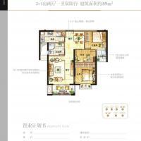 特房锦绣碧湖89㎡,2+1房两厅一卫双阳台