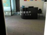 莲坂BRT旁莲富大厦精装办公转租租106平3房2厅全明户型