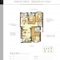 特房锦绣碧湖121-125㎡,三房两厅两卫双阳台