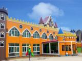 芗城:缓解入园难 三公办幼儿园完成首次招生