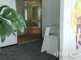 中航紫金广场385平高层一线海景带全套家具的写字楼出租