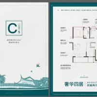 中海上湾四室两厅两卫-130㎡