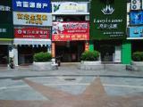想那么多干嘛现在买能临BRT莲前卧龙晓城