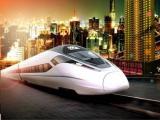 深港高铁9月23日开通 赴香港留意改签退票规则