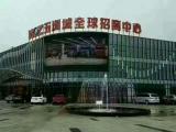 漳州五洲城全国,第二个义乌市场,十年包租无忧托管,一铺旺三代