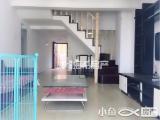 火车站源昌商业中心花园小区5.2米挑高楼中楼2房2厅