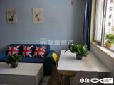 读省优人明小学对面金枫园花园式小区正规一房一厅