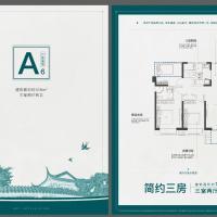 中海上湾三室两厅两卫-108㎡
