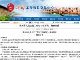 """超级重磅  漳州市""""有轨电车""""批准立项 全长40km将串联市区和角美地铁"""