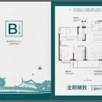 中海上湾三室两厅两卫-106㎡
