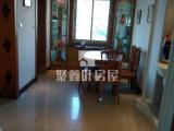 杏东路宁安里精装修南北通透正规三房满2年真实稳定