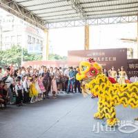 碧桂园城央金座活动现场照片