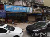 吕厝天虹形象餐饮店118平门宽7米急售245万