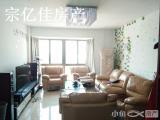 禹州领海精装两房可改小三房赠送17平245万甩卖
