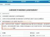 R3线再传最新消息!漳州铁路办:待时机成熟后再开工建设