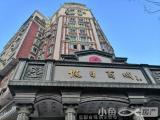 厦禾路火车站附近假日商城34.79m²出售42万