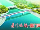 滨海浪漫线二期道路同安段迎来节点突破  预计春节前全线贯通