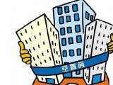 住建部原副部长仇保兴:中国房子空置率高 建议征空置税