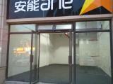 美山中学旁夏商超市隔壁门宽7米可做餐饮店铺招租