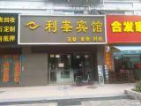 吕岭路74号鹭江新城四期旺铺出租位置好临街店面
