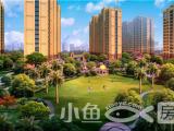 龙池开发区永鸿御珑湾3室2厅2卫97m²