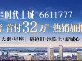 投1.8亿拟建48班,双十中学翔安校区初中部招标启动