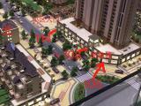 环东海域地铁口沿街店面商铺,两层,小区门口,幼儿园,中山医院旁。