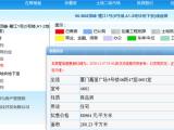 终于等到你!顶峰鹭江1号220套住宅预售证获批!最高价为88964元/平