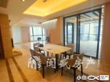 大平层290平精装海峡国际水晶公寓4房2厅2卫