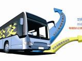 厦门定制公交D11路早高峰今起试运营 三条线路接受预订