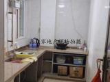 汇景广场春江里小区1室1厅1卫51m²精装修总价34万价格可谈(百分百真实房源)