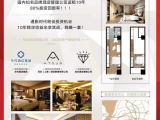 禾祥西路聚祥广场2室2厅2卫70m²