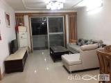 (侨福城)3房2厅(客厅带阳台)全套家具家电拎包入住
