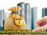 楼市再出新政!商品房预售资金总额的30%将纳入监管!