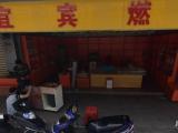 2000元/月集美学村嘉庚公园1室28m²