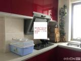 锦禄公寓精品单身公寓45平仅售60万