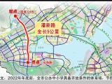 灌新路全线建成通车  灌口和新阳新添一条快速通道